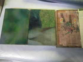 老武侠  萧郎剑侠(1、6、11)合售