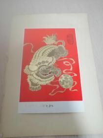 烫金凹凸印刷工艺1981年贺年卡《狮子滚绣球》样品