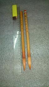 老毛笔,《兰蕊羊毫》上海工艺,火炬牌。八0初生产