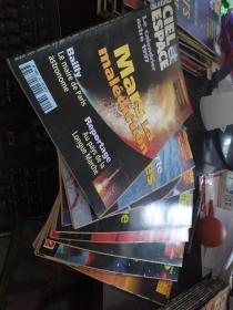CILE ET ESPACE(天空與空間雜志,疑似法文原版,1997年9本合售)