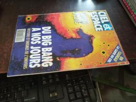 CILE ET ESPACE(天空與空間雜志,疑似法文原版,1991年JUIN-JUILET-AOUT)