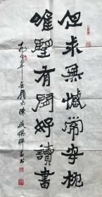 广西名家陈政书法