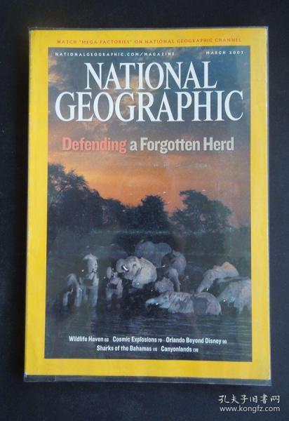 "《NATIONAL GEOGRAPHIC/(美國)國家地理》(2007年3月/封面故事:保護動物棲息地/詳見""描述""及圖片)"