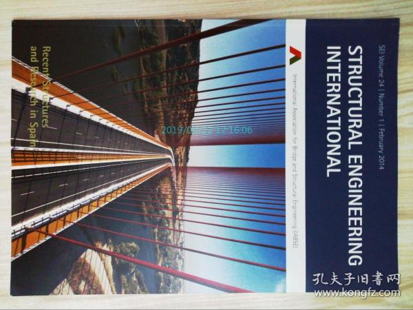 Structural Engineering International  (ABSE)2014/02 结构工程