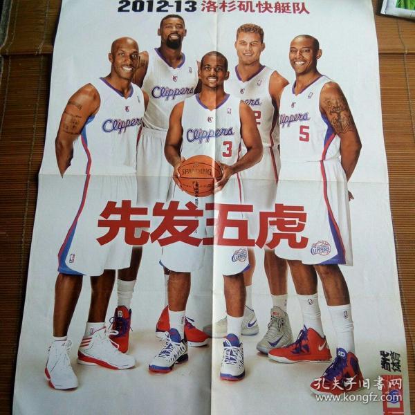 2012—13洛杉矶快船对先发五虎海报