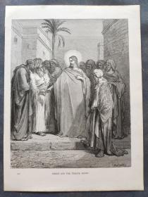 十九世纪 古斯塔夫·多雷 木口木刻 木版画227- 《CHRIST AND THE TRIBUTE MONEY》190905