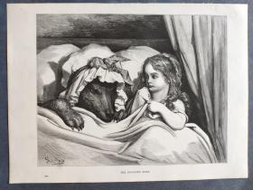 十九世纪 古斯塔夫·多雷 木口木刻 木版画231- 《THE DISGUISED WOLF》190905