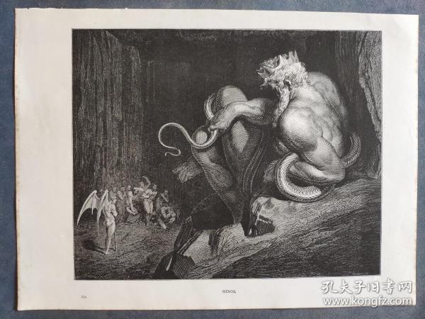 十九世纪 古斯塔夫·多雷 木口木刻 木版画234- 《MINOS》190905