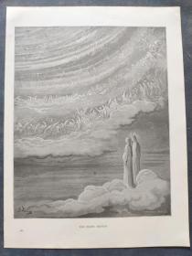 十九世纪 古斯塔夫·多雷 木口木刻 木版画235- 《THE NINTH HEAVEN》190905