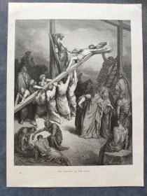 十九世纪 古斯塔夫·多雷 木口木刻 木版画240- 《THE ERECTION OF THE CROSS》190905