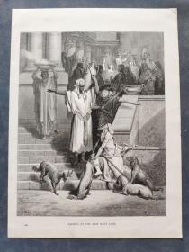 十九世纪 古斯塔夫·多雷 木口木刻 木版画248- 《LAZARUS AT THE RICH MANS GATE》190905