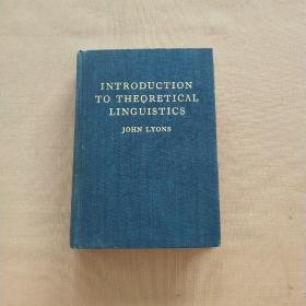 INTRODUCTION TO THEQRETICAL LINGUISTICS(理论语言学导论)精装 英文版
