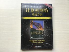计算机网络 系统方法(原书第4版)