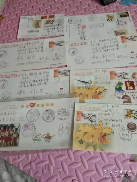 香港澳门回归纪念封、卡等27张