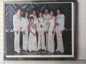 流行天王 迈克尔杰克逊 Michael Jackson 1976年早期八兄妹全家福合签照片 极珍贵 JSA鉴定