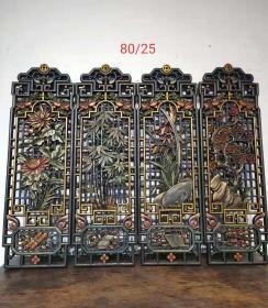 民国时期梅兰竹菊楠木挂屏,是茶社、会所、酒楼及书房装饰佳品,全品包老。