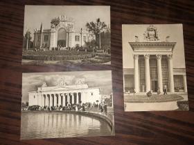 苏联建筑老明信片 3张合售