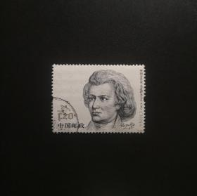 2010-19 外国音乐家(一)(4-3)-信销邮票