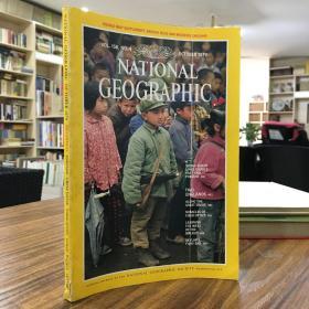 NATIONAL  GEOGRAPHIC 美国国家地理杂志 英文原版 OCTOBER 1979(带地图)