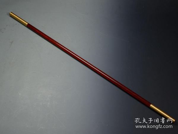 红木金箍棒