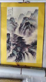 当代国画家、美术教育家,岭南画派卓有成就的代表人物、山水画一代宗师黎雄才0.8平尺精品国画《苍松飞瀑》