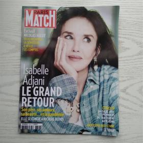 PARIS MATCH 2020年巴黎竞赛画报/法文原版(最佳学习法语的阅读资料)(编号1)