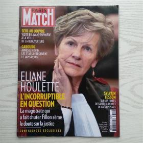 PARIS MATCH 2020年巴黎竞赛画报/法文原版(最佳学习法语的阅读资料)(编号5)
