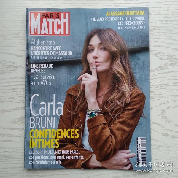 PARIS MATCH 2020年巴黎竞赛画报/法文原版(最佳学习法语的阅读资料)(编号6)