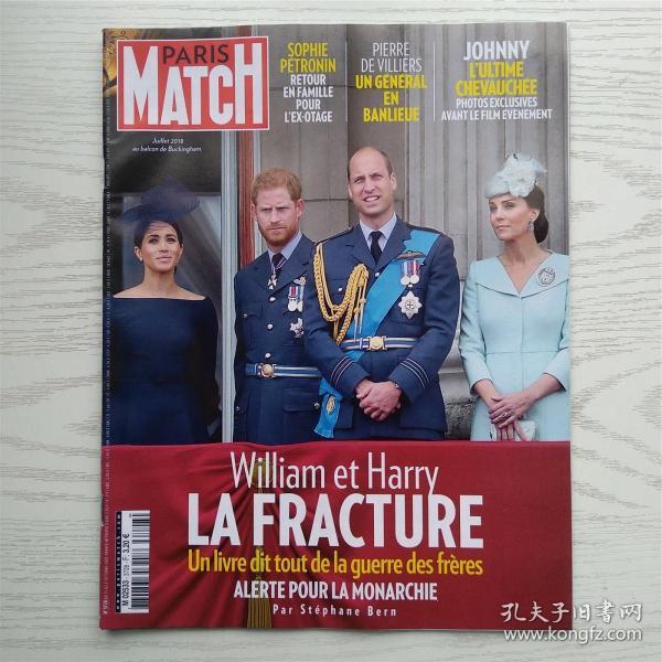 PARIS MATCH 2020年巴黎竞赛画报/法文原版(最佳学习法语的阅读资料)(编号15)