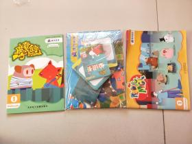 魔奇英语【2本书1本6张光盘带卡片】