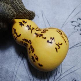 手工烙画葫芦摆件挂件-杜若青青江水连鹧鸪拍拍下江烟湘夫人正苍梧去莫遣一声啼竹边