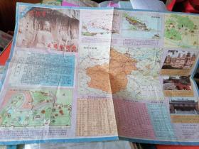 洛阳市交通旅游图