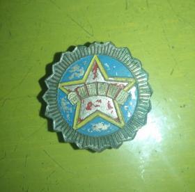 剿匪胜利纪念铜章,1949年河南造