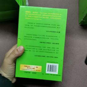典范英语7 18册全 带函套)带光盘