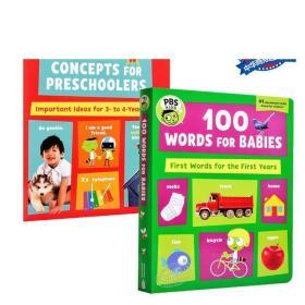 美国公共电视儿童网启蒙早教单词绘本2册 英文原版 PBS KIDS 100