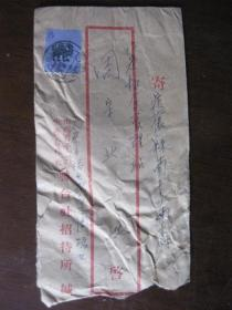 1959年实寄封贴特30剪纸骆驼8分---山西省手工业生产合作社联合社招待所