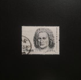2010-19 外国音乐家(一)(4-1)-信销邮票