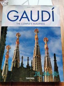 GAUDI The Complete Buildings 安东尼·高迪建筑全集 16开372彩图 英文原版