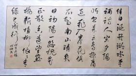 中国书协第五届副主席、北京市书协主席、中国新闻学院教授、著名女书法家林岫8平尺精品书法《诗一首》