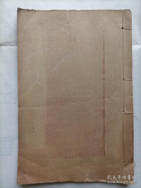 和陶合笺(1--2卷有插图)