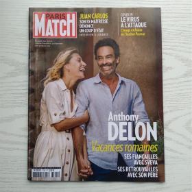 PARIS MATCH 2020年巴黎竞赛画报/法文原版(最佳学习法语的阅读资料)(编号4)