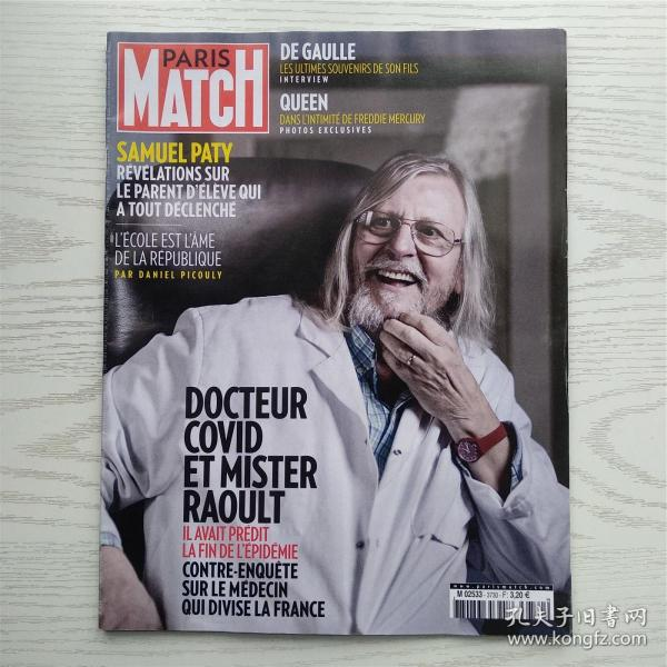 PARIS MATCH 2020年巴黎竞赛画报/法文原版(最佳学习法语的阅读资料)(编号9)