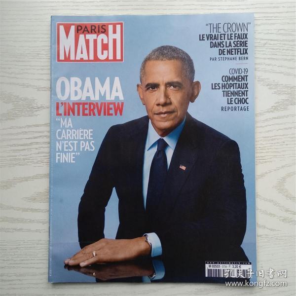 PARIS MATCH 2020年巴黎竞赛画报/法文原版(最佳学习法语的阅读资料)(编号10)