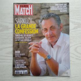 PARIS MATCH 2020年巴黎竞赛画报/法文原版(最佳学习法语的阅读资料)(编号12)