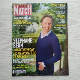 PARIS MATCH 2020年巴黎竞赛画报/法文原版(最佳学习法语的阅读资料)(编号18)