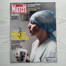 PARIS MATCH 2020年巴黎竞赛画报/法文原版(最佳学习法语的阅读资料)(编号19)