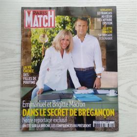 PARIS MATCH 2020年巴黎竞赛画报/法文原版(最佳学习法语的阅读资料)(编号22)