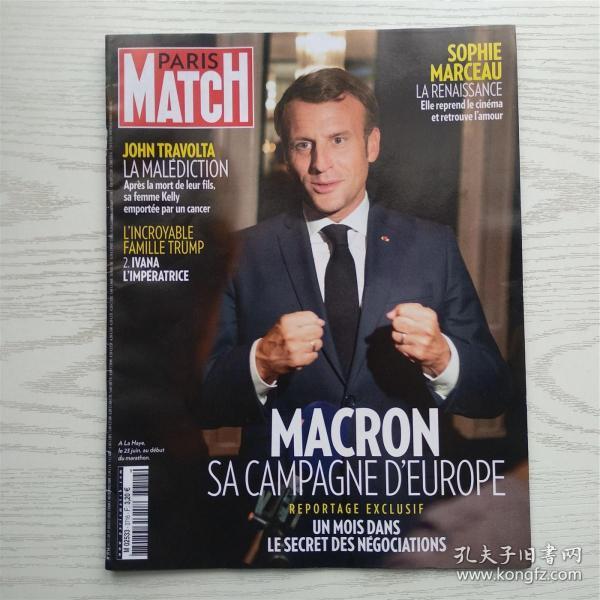 PARIS MATCH 2020年巴黎竞赛画报/法文原版(最佳学习法语的阅读资料)(编号23)