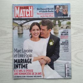 PARIS MATCH 2020年巴黎竞赛画报/法文原版(最佳学习法语的阅读资料)(编号24)