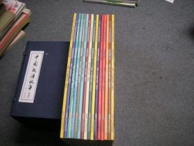 THIS IS  米先生的世界旅游绘本  (全16册)正版彩图